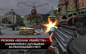 Contract killer 2 много денег